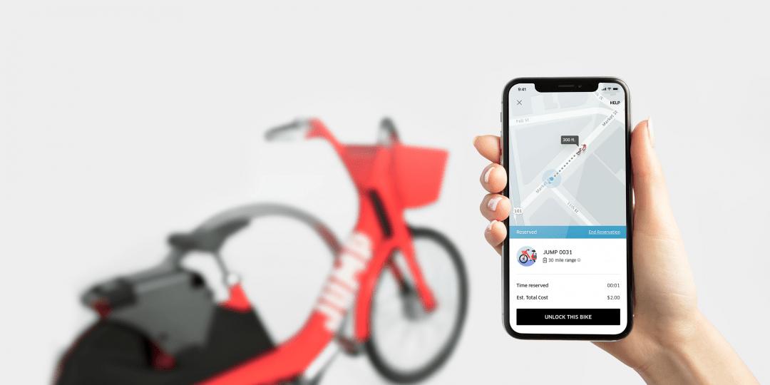 Uber app tweak shows how you'll swap between calling a car