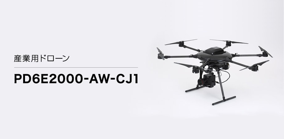 Canon's industrial-strength drone carries a rumored $20k price tag