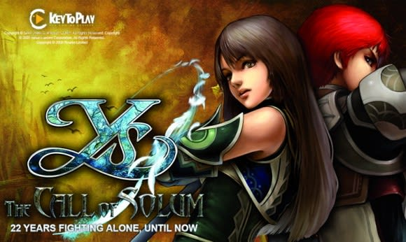 Ys Online soundtrack now free download