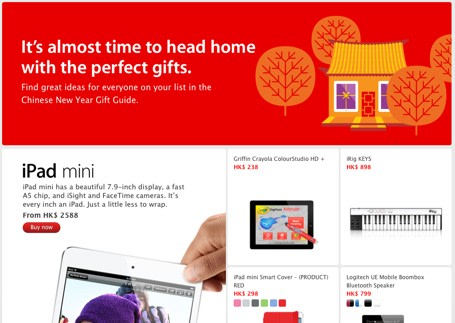 Apple publishes Chinese New Year gift guide | Engadget