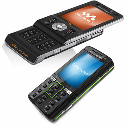 a8364311fa38fb For you Walkman / Cyber-shot buffs out there who've been dying to get your  hands on some new phoneage -- look no further. The Sony-Ericsson dreamteam  have ...