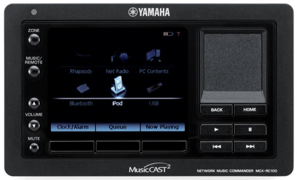 Yamaha's MusicCAST2 wireless distributed music system gets