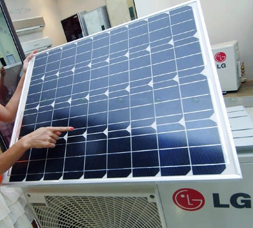 LG's solar hybrid AC unit probably won't do much to cool