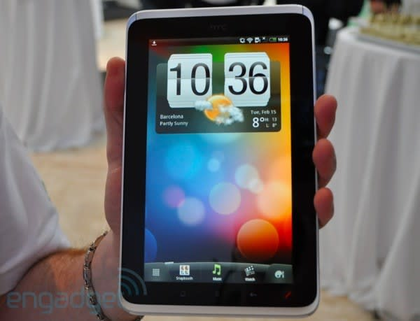 Ve Htc Flyer 7 Inch Android Tablet – Meta Morphoz