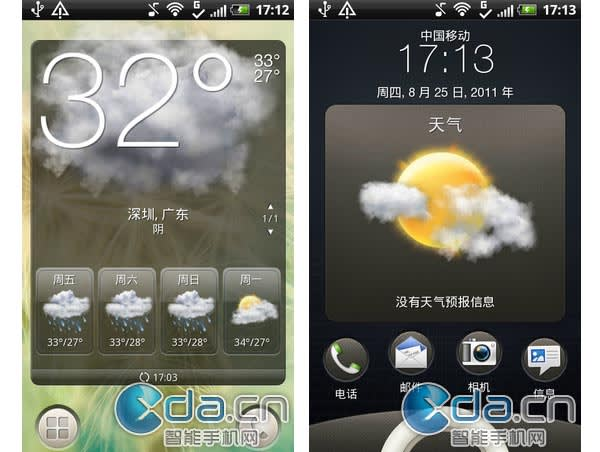 HTC Sense 3 5 beta screenshots leak, bring tears of joy to weather