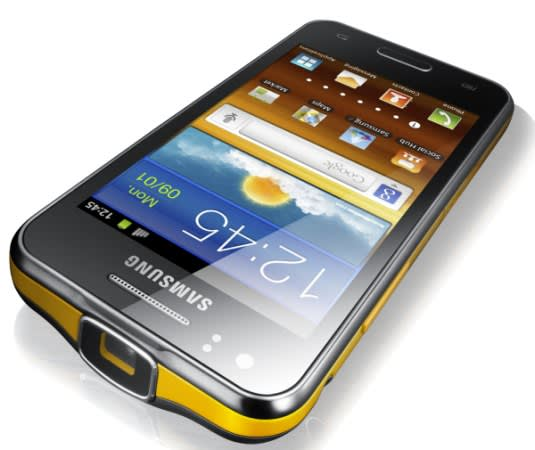 99c97ebf988 Samsung has finally started to reveal its new products at MWC 2012,  starting with this refresh of the Galaxy Beam packing Android 2.3 and a  1GHz dual-core ...