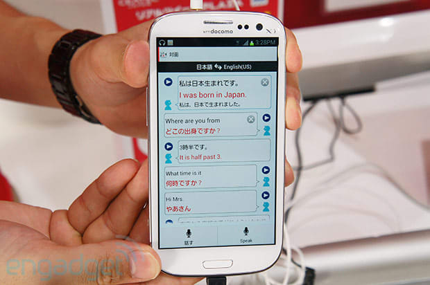 NTT DoCoMo translation app converts languages in real time