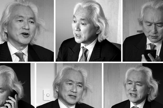 Future soldier: Theoretical physicist Michio Kaku on building a Death Star and Silicon Valley brain drain