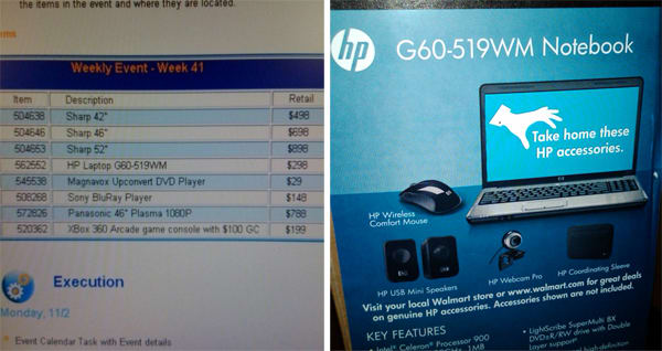Leaked Walmart ad reveals Xbox 360 Arcade with $100 gift