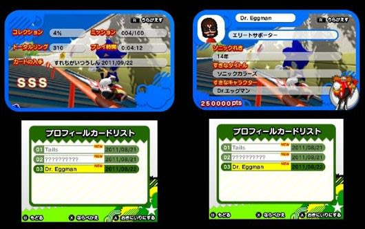 Here's how Sonic Generations' 3DS-specific features will work