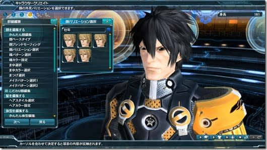 PSA: PSO2 character creator online, available for everyone