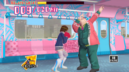 Japanese iOS game lets you beat up perverts, because why not?