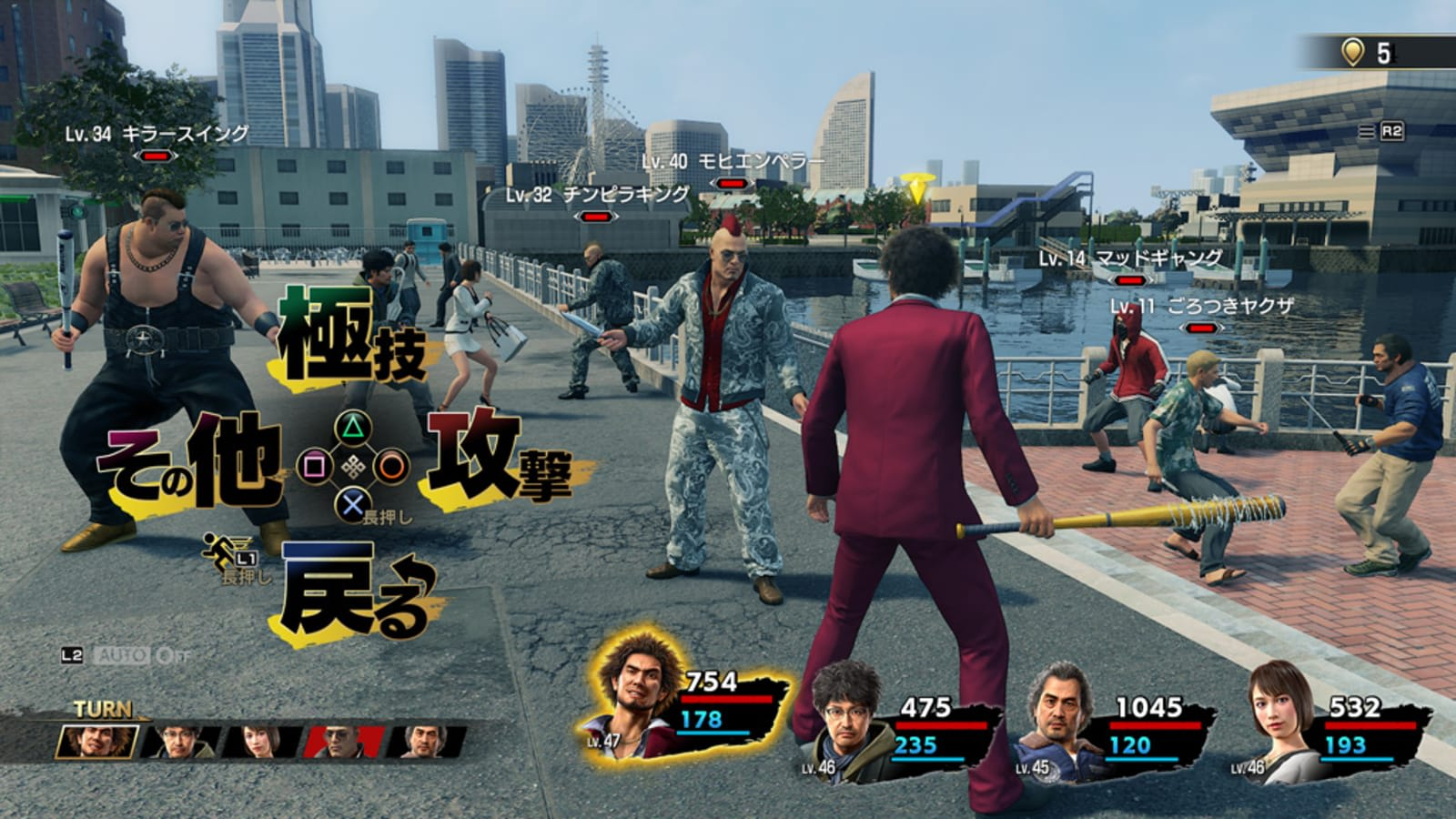 Yakuza 7' is coming in 2020 with turn-based combat