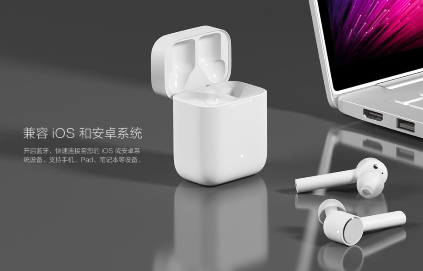 41bea6b0fe9 Xiaomi's $60 AirDots Pro are not-so-subtle AirPod clones
