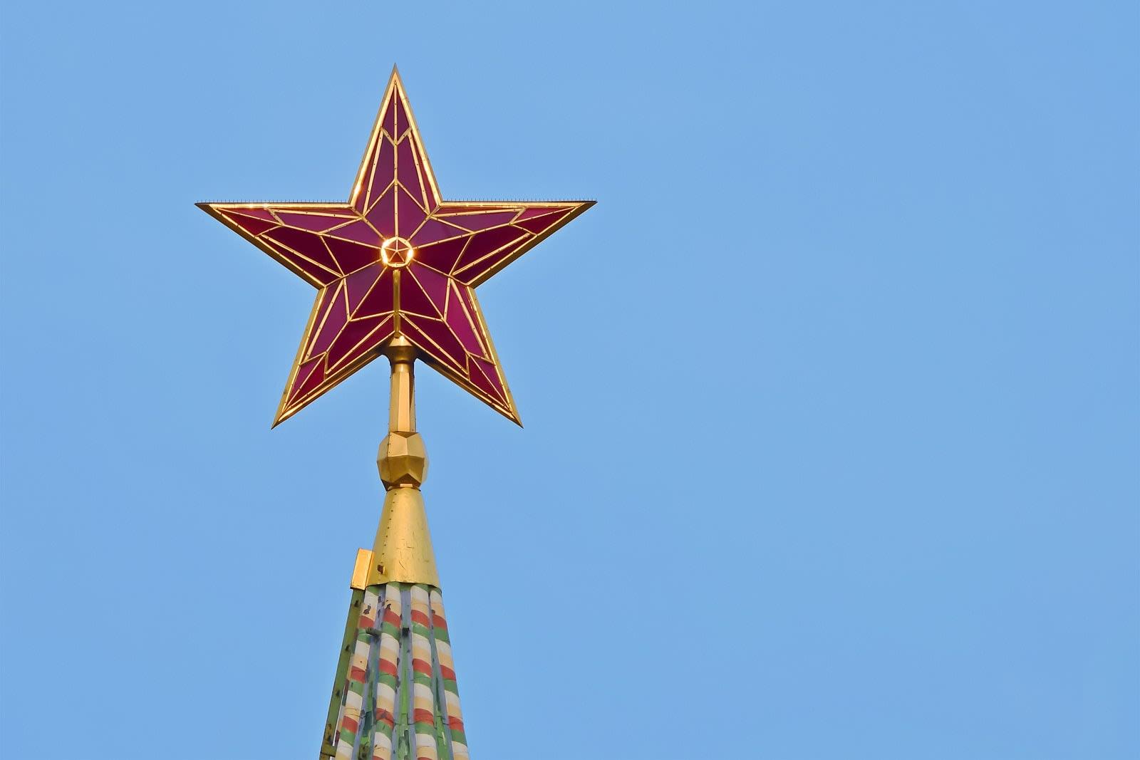 мной кремлевская звезда картинка для двух руках пять