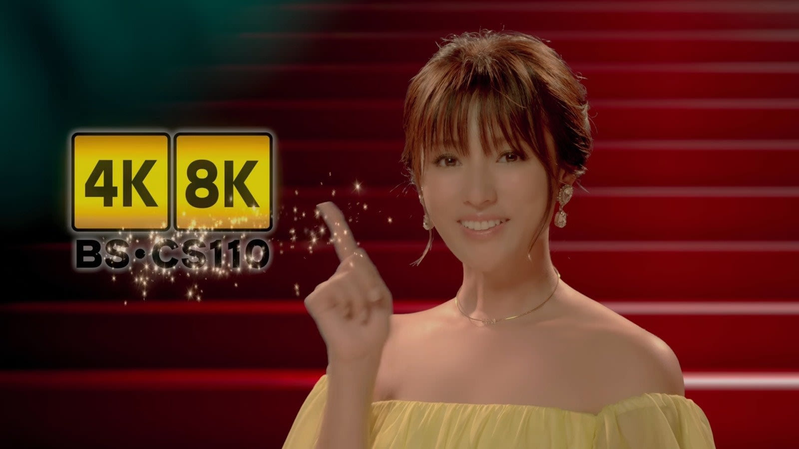 The first 8K satellite TV broadcasts launched today in Japan
