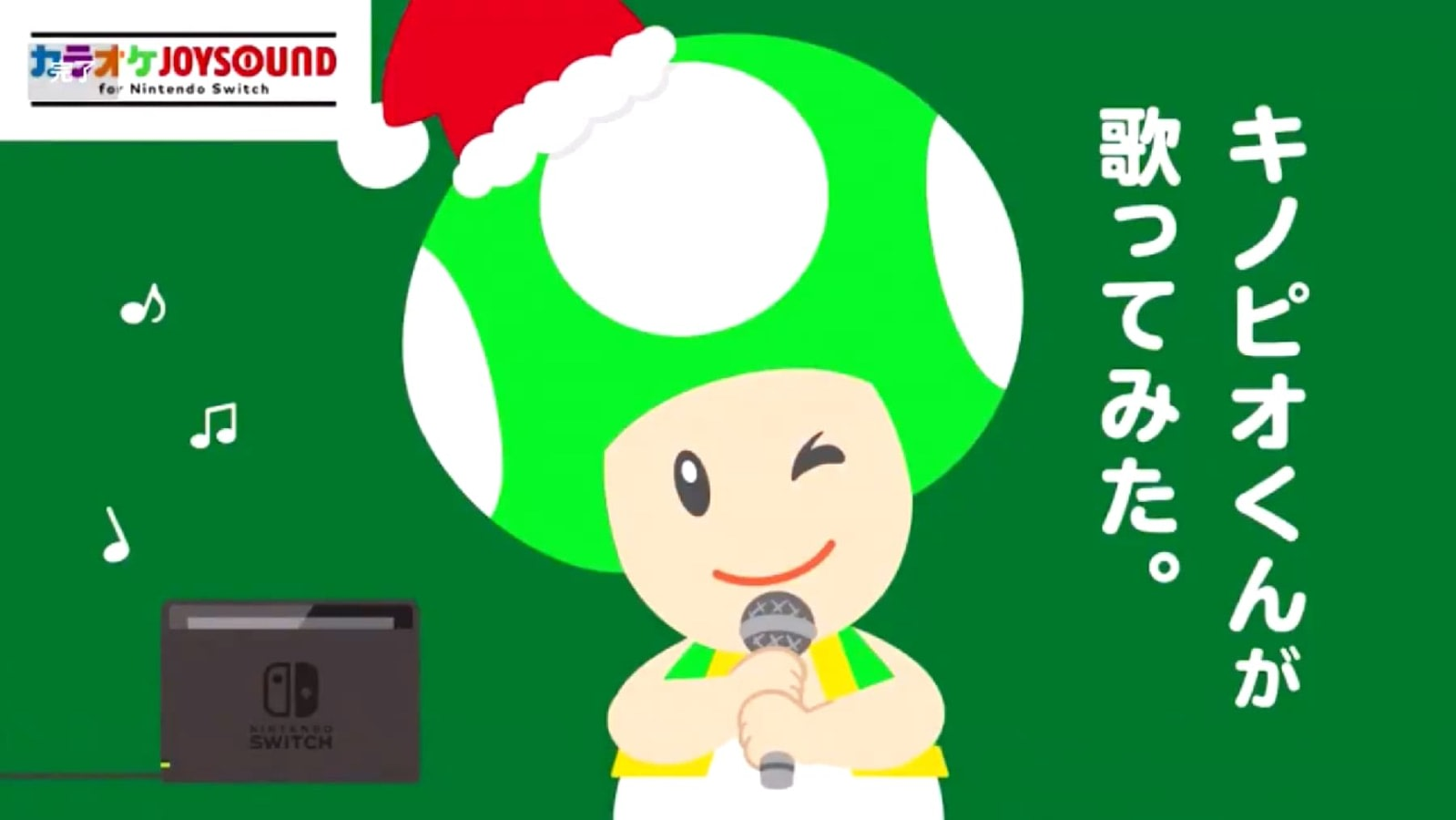 Nintendo Christmas.Nintendo Sends Toad To Ruin Your Christmas With A Terrible Carol