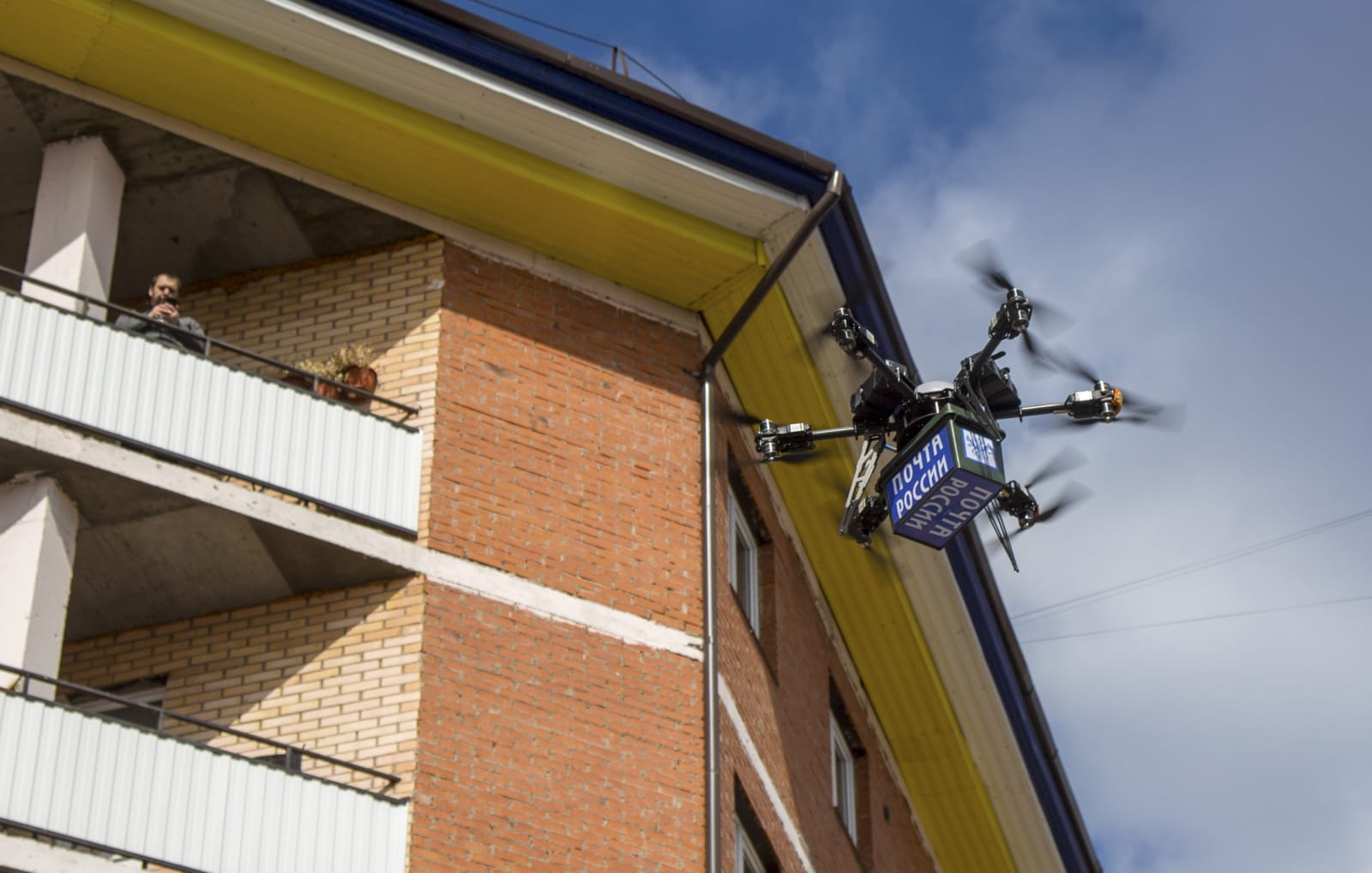 $20,000 mail drone takes flight -- and hits a wall