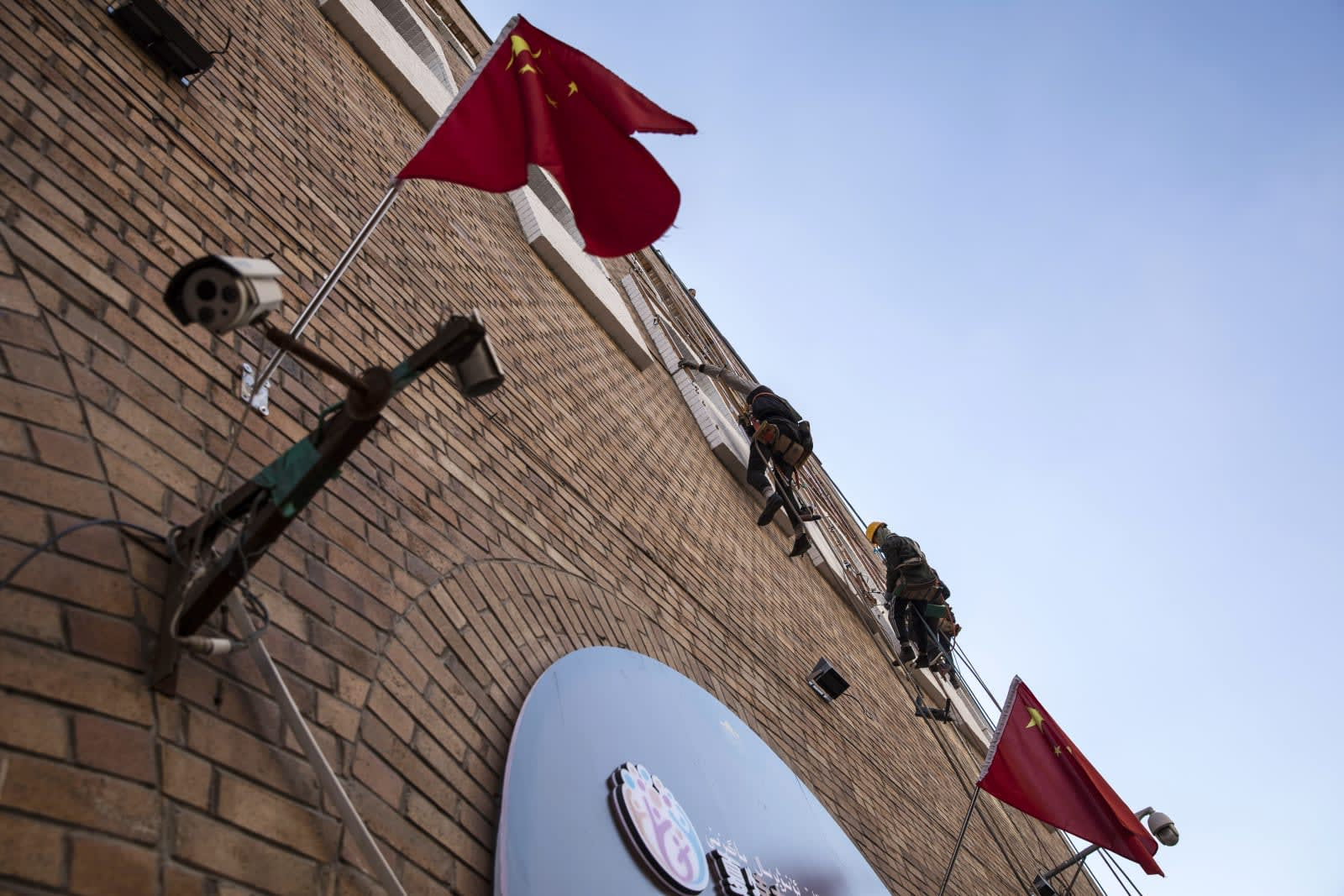Chinese surveillance company found tracking 2.5 million people