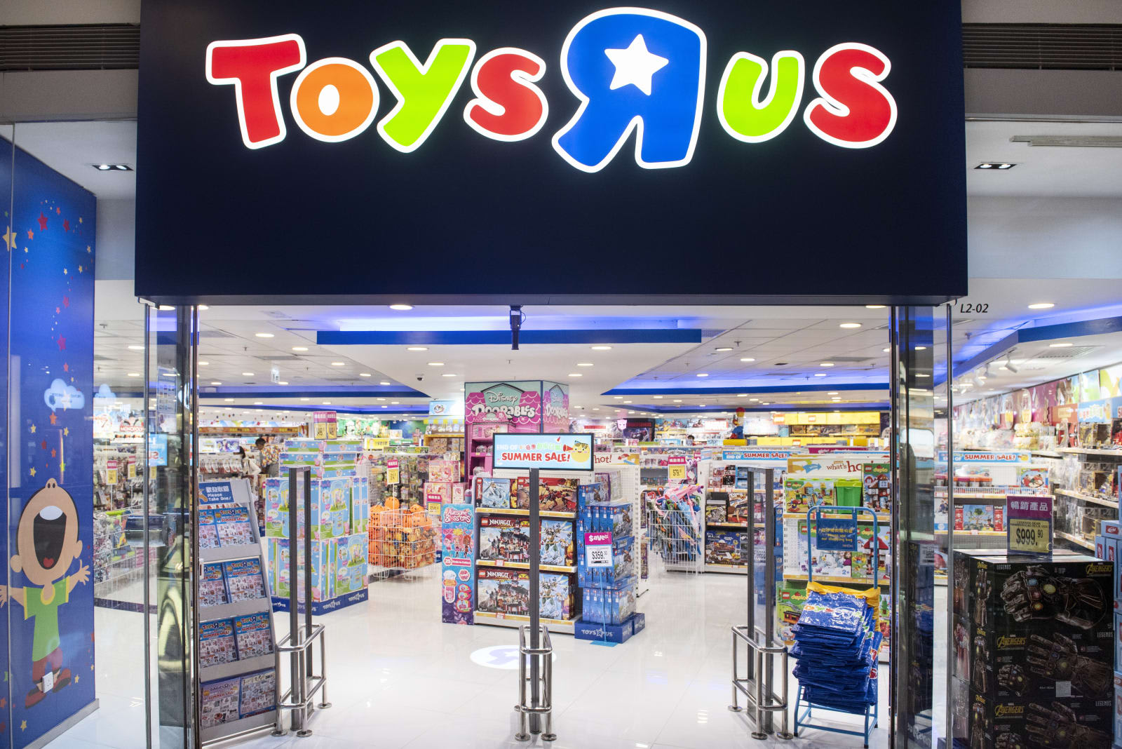 Toys 'R' Us debuts a new website, but you're really buying from Target