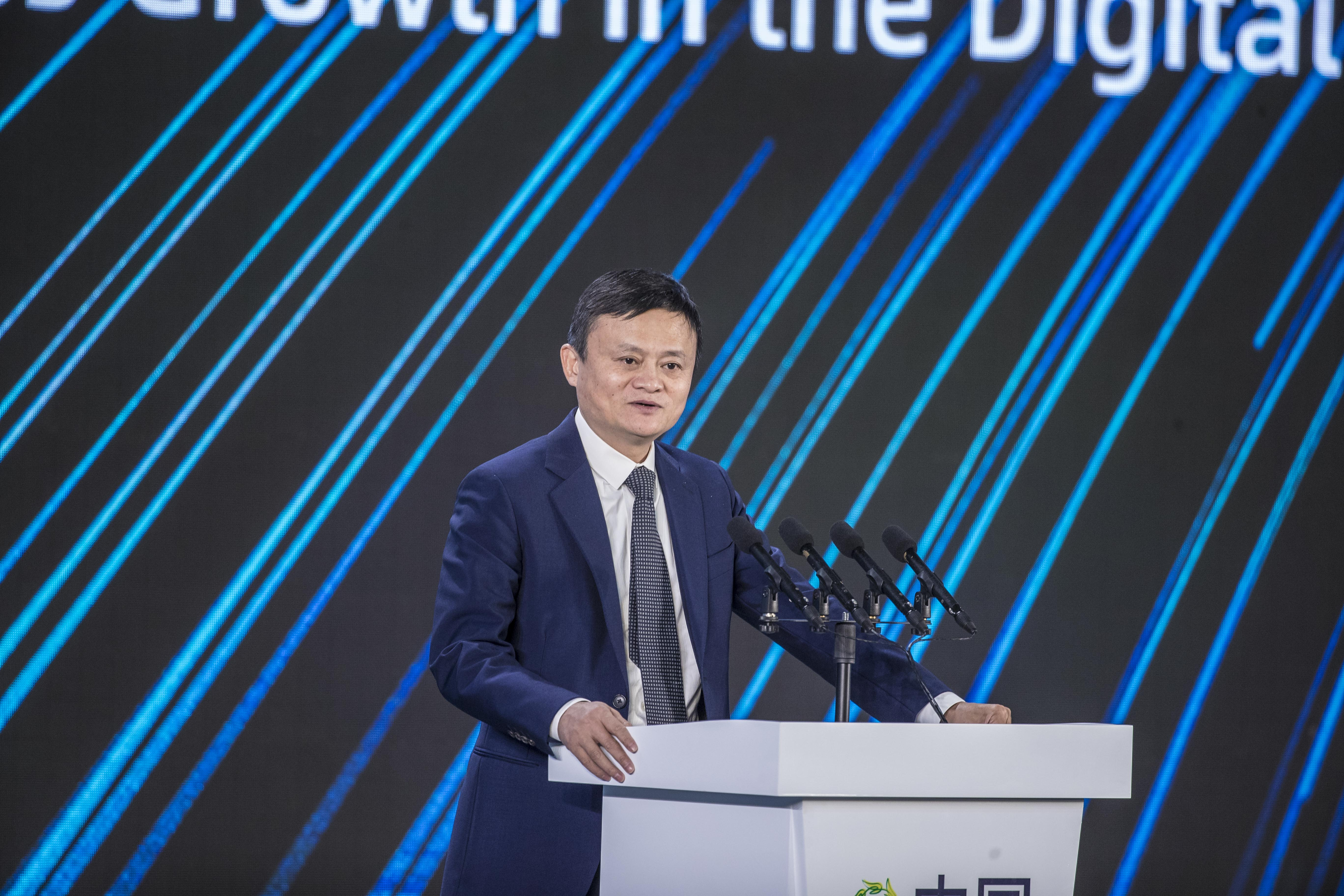China Pushes Alibaba Founder Jack Ma To Downsize His Finance Business Engadget In this post i am going to share some little known. 2
