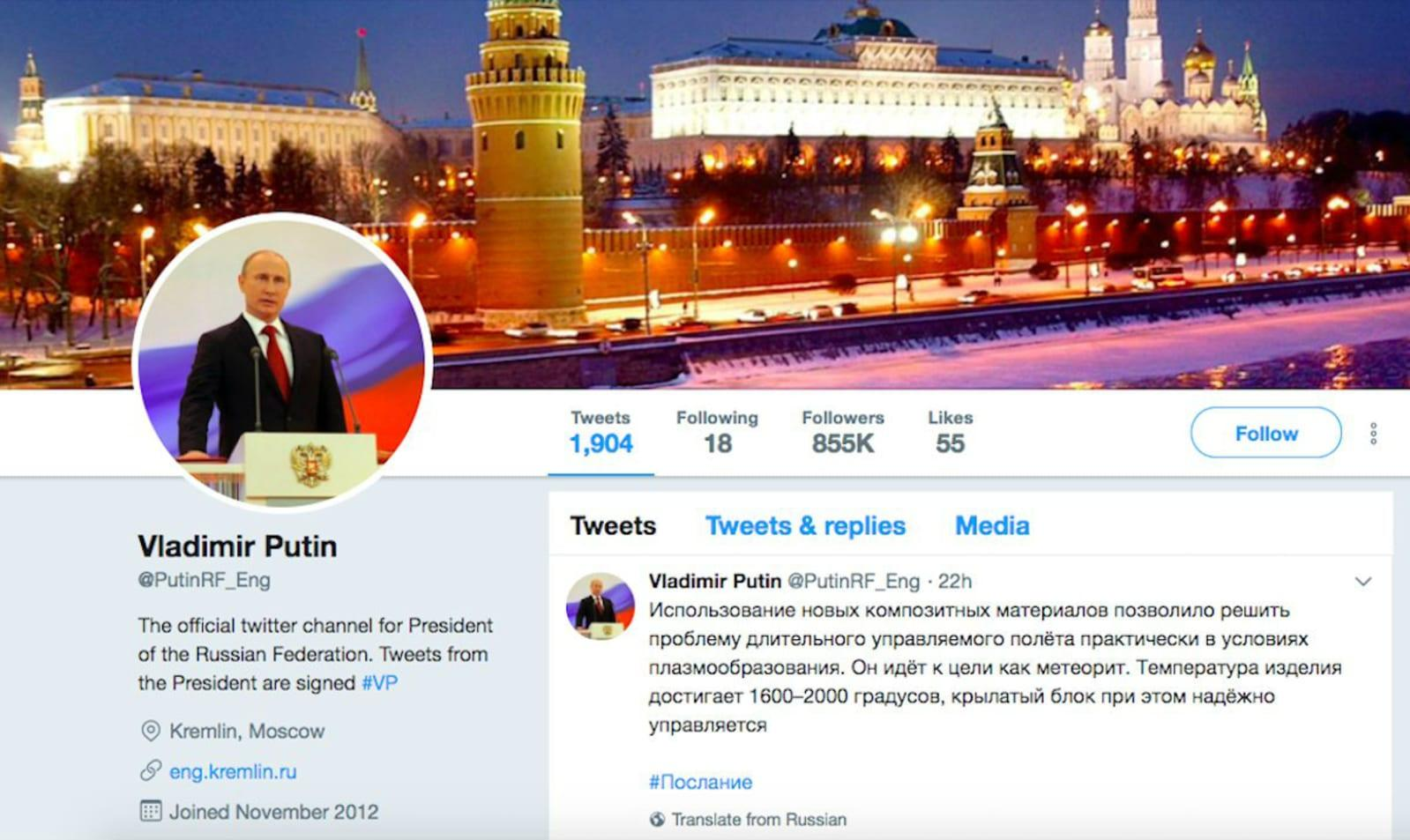 Twitter Bans Fake Putin Account That The Real Putin Followed Engadget