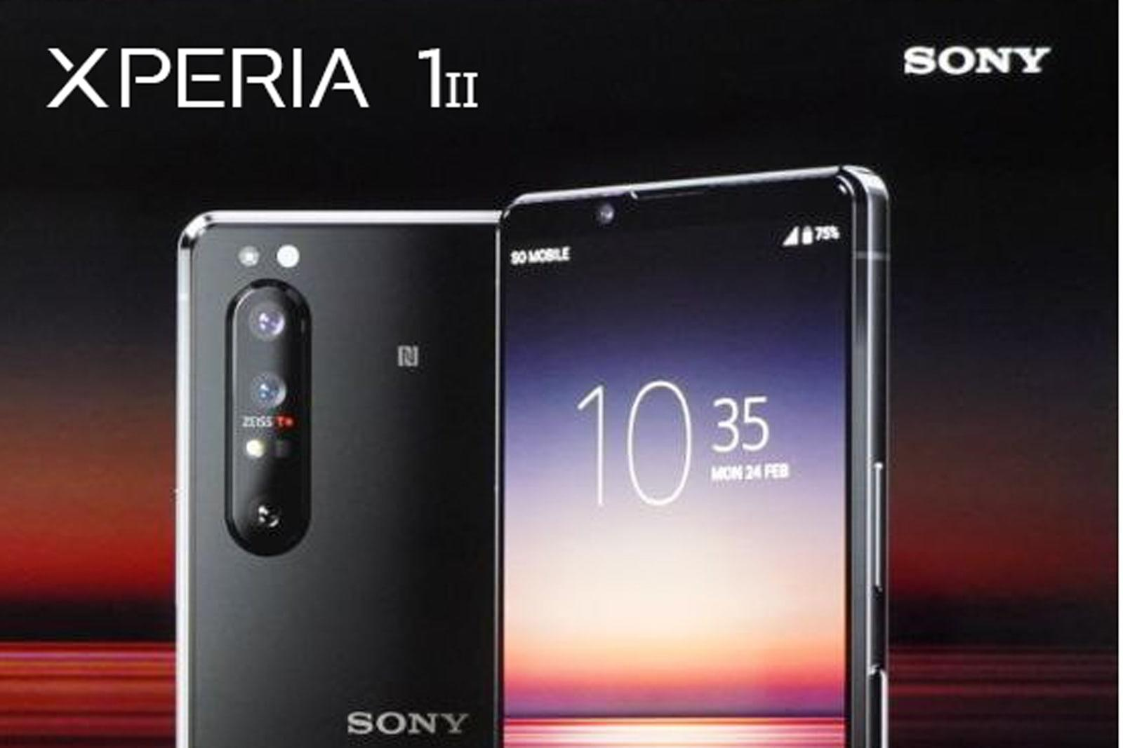 Sony S First 5g Phone May Be A Souped Up Xperia 1 Engadget