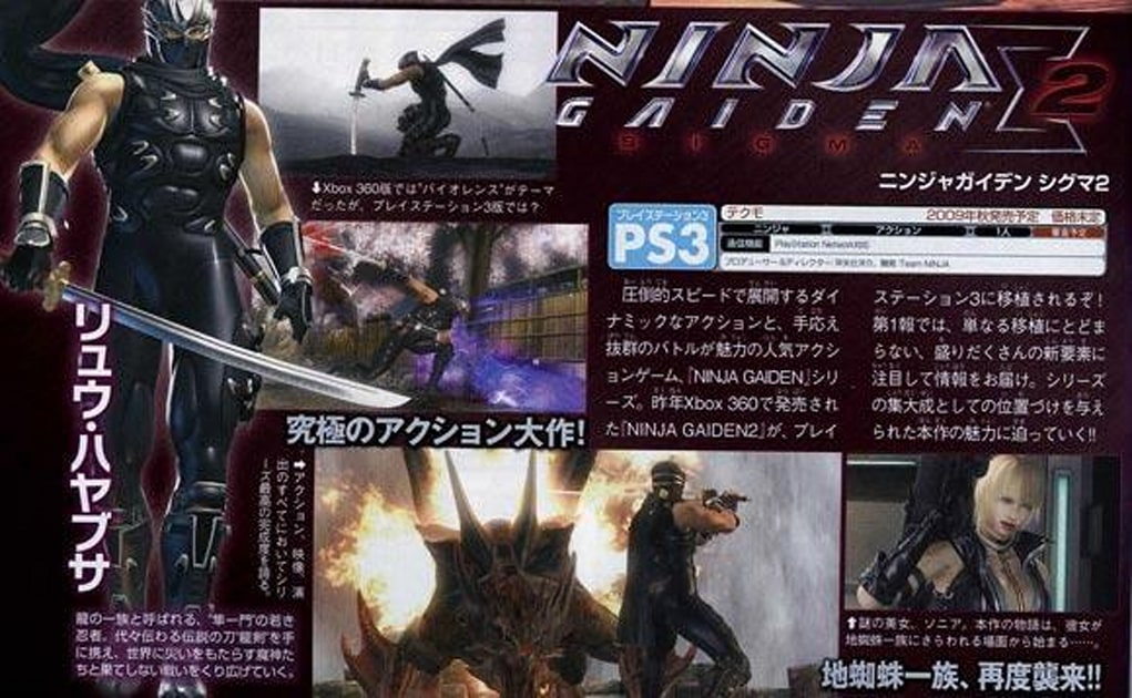 Famitsu Reveals Ninja Gaiden Sigma 2 For Ps3 Engadget