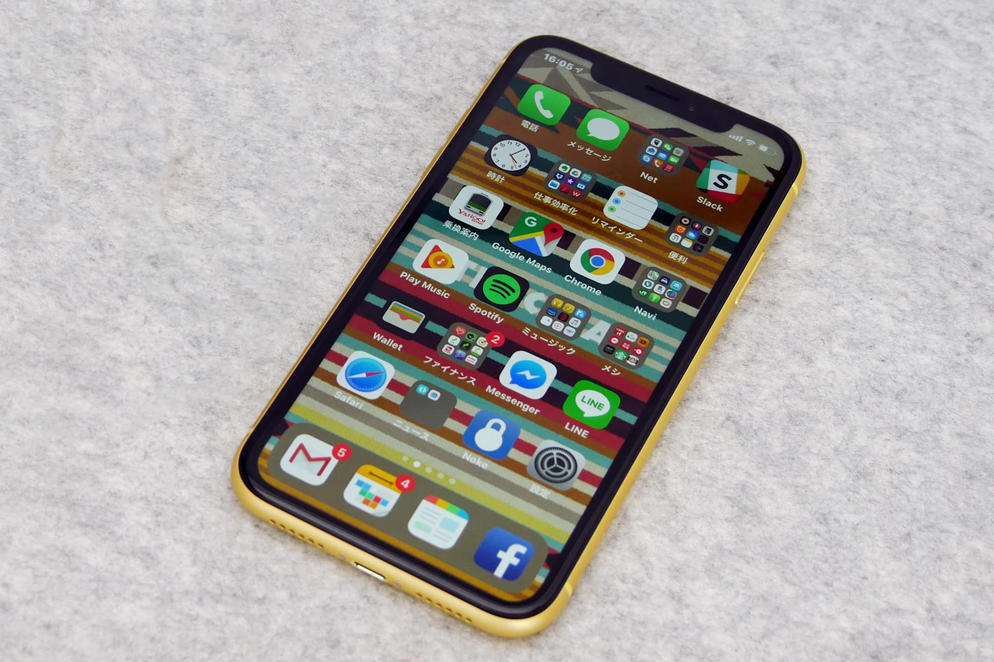 iphone xr 購入記 実はコレが最適解じゃない と本気で思えた