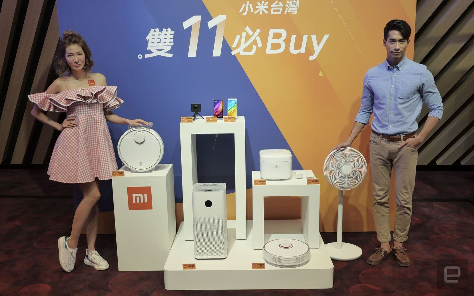 Xiaomi 1111