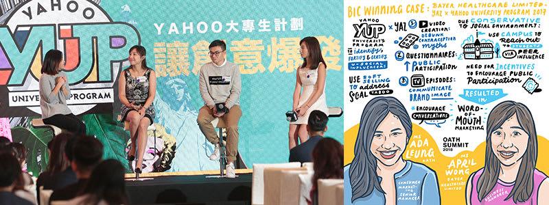 Oath Hong Kong Summit_April Wong