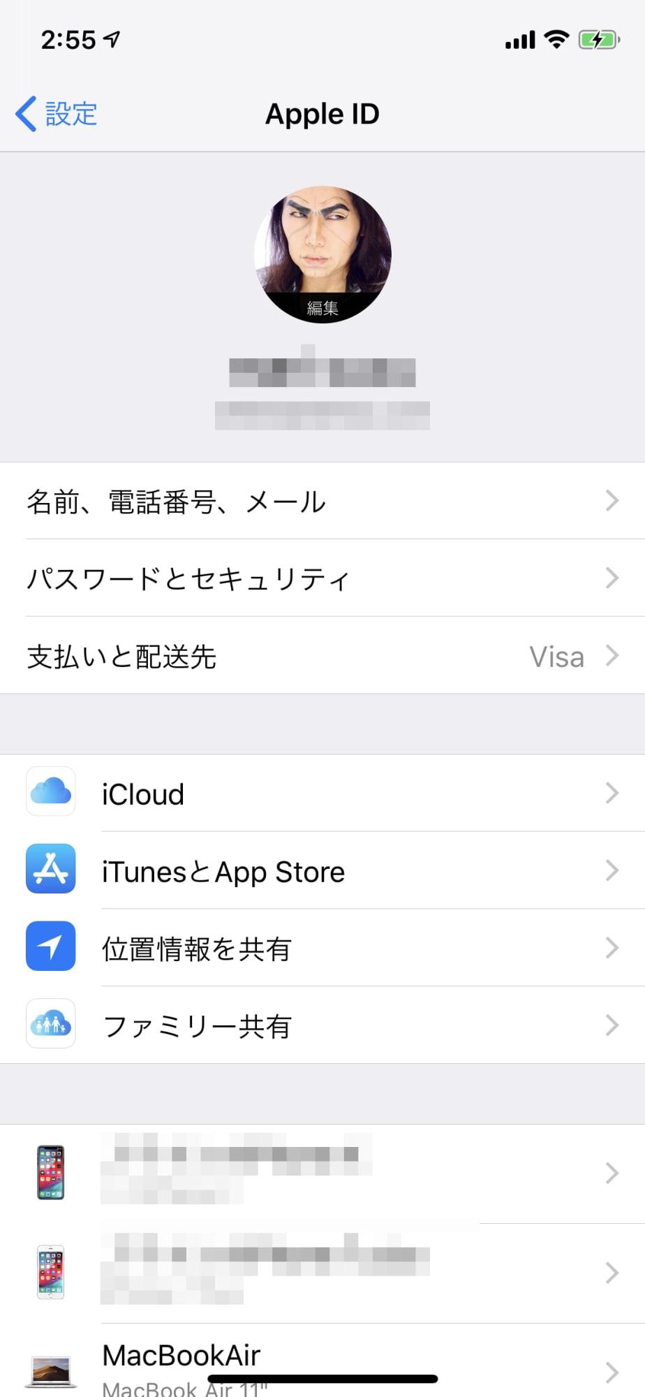 Apple IDの設定を変更してみました