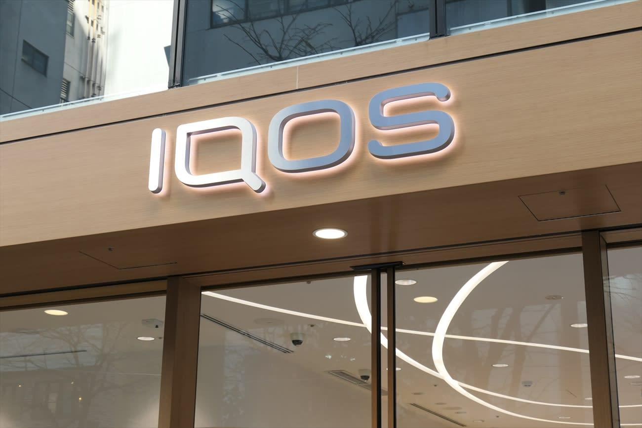 IQOS 3