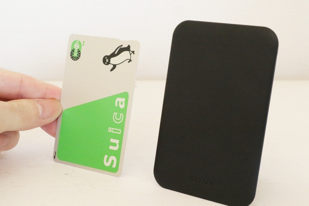 WCH20C and Suica