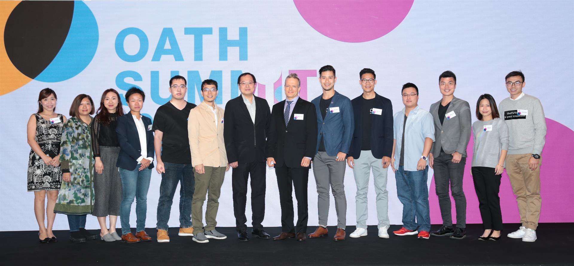 Oath Summit