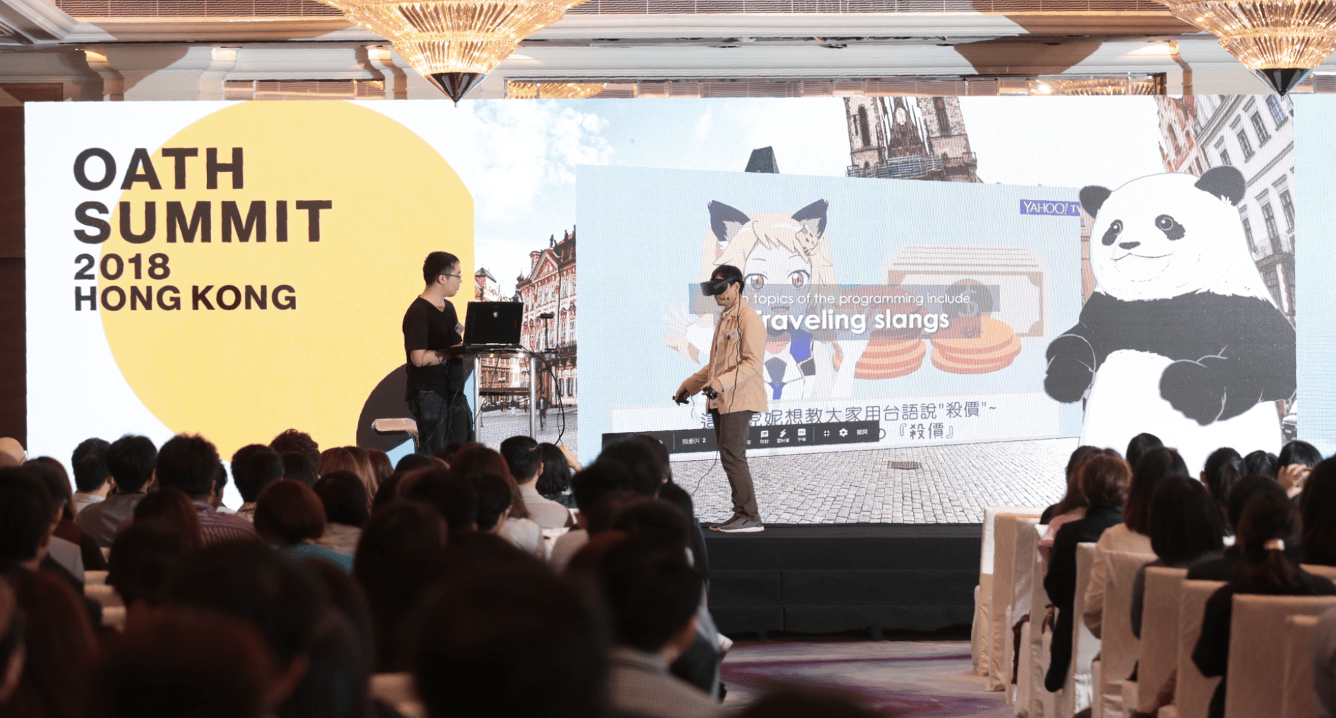 Hoonie at The Oath Summit 2018