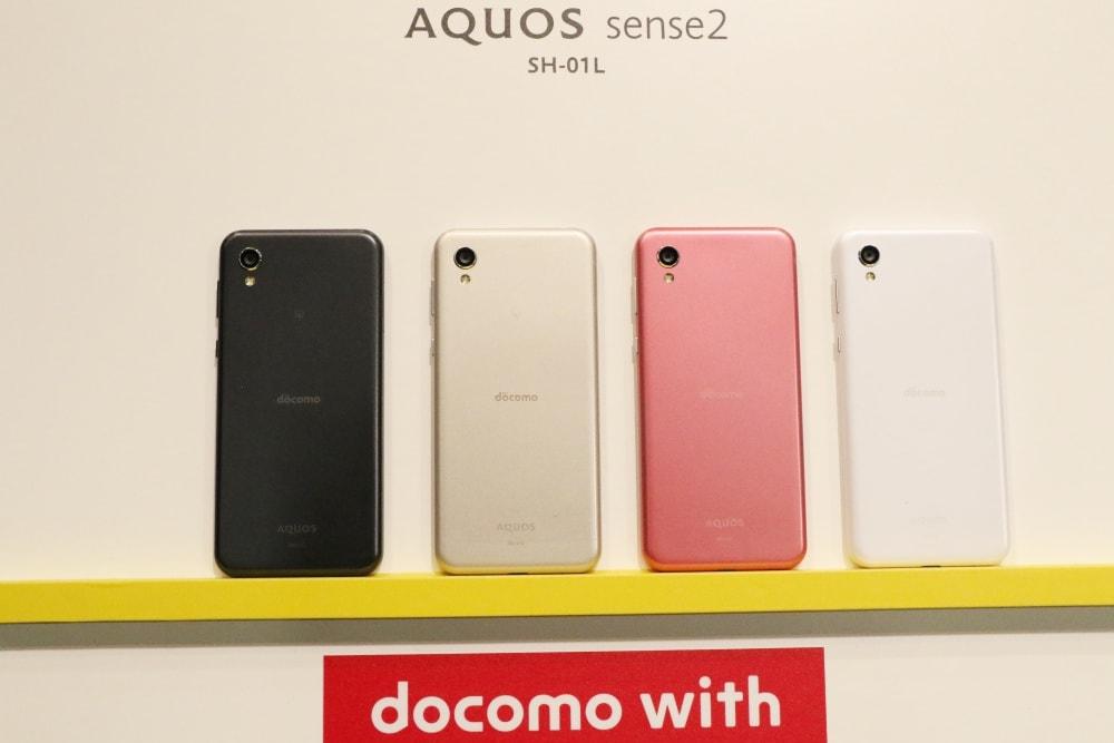 AQUOS sense2 SH-01L All Color
