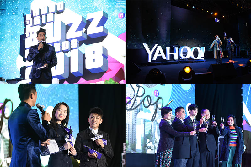 YTV December - Buzz awards