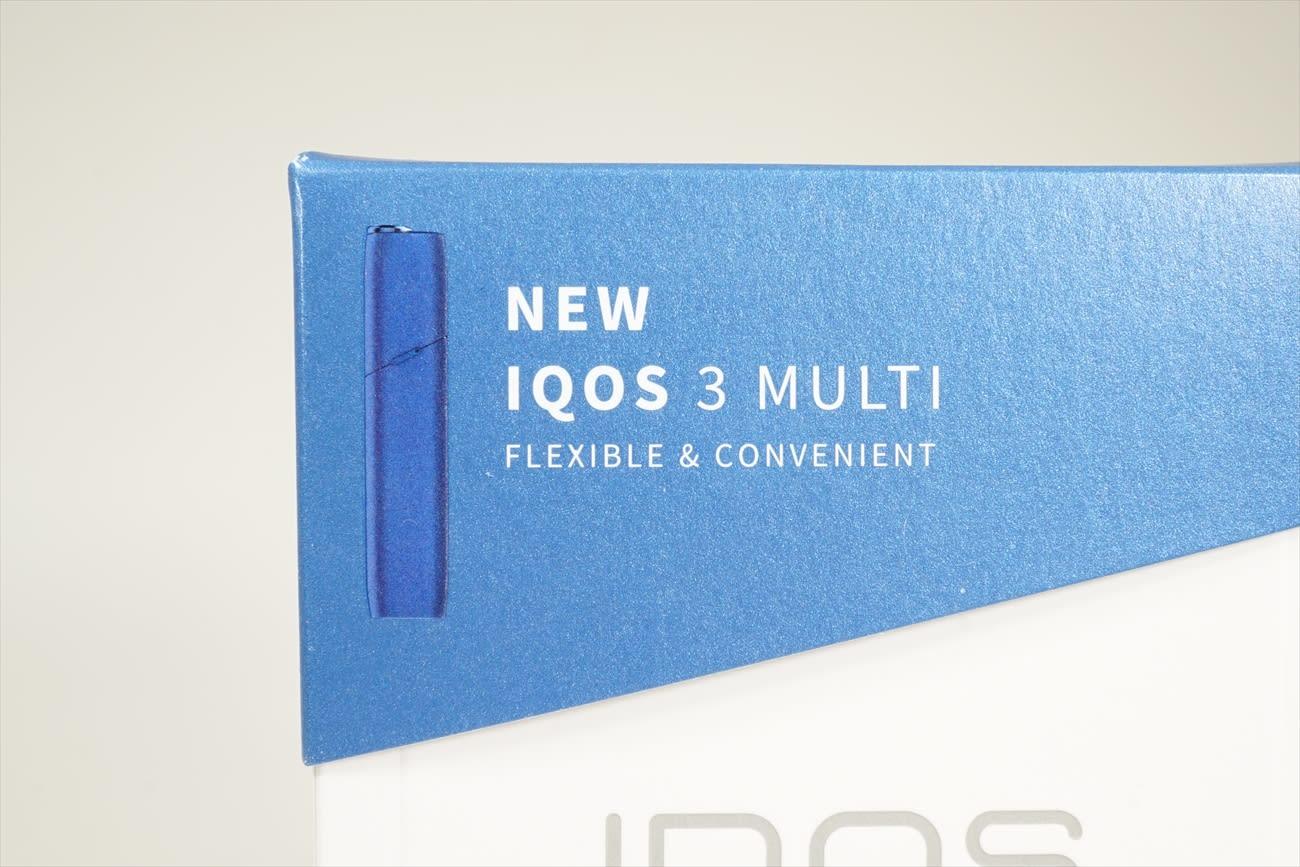 オールインワンタイプ iqos 3 multi の登場でユーザー歓喜 ベストバイ