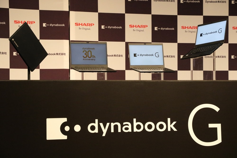 dynabook G