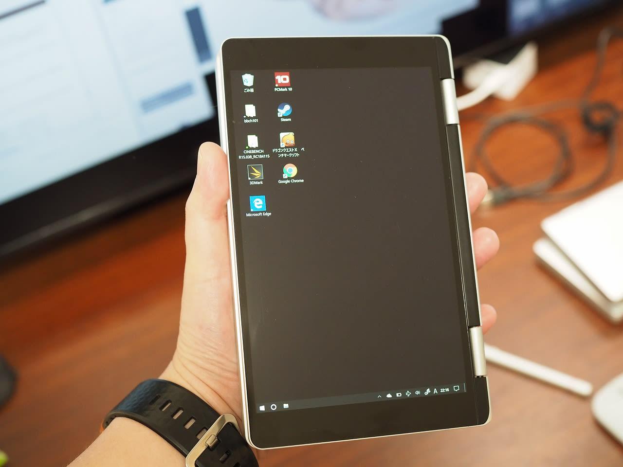 One Netbook OneMix 2S