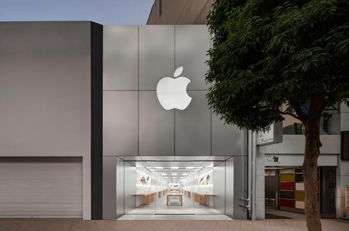 Apple sendaiichibancho