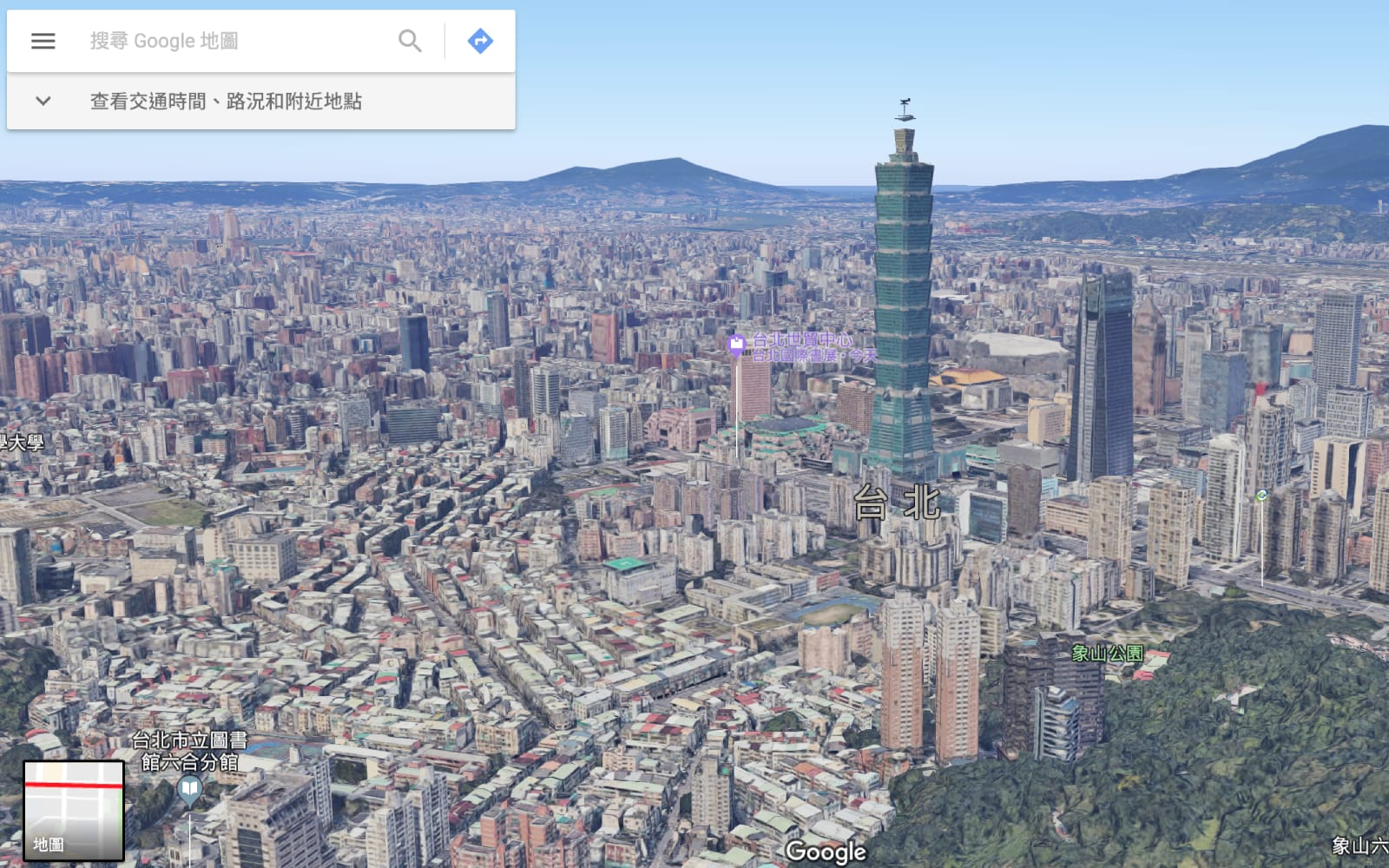 Google Maps connects Taiwan 3D landscapes and iOS locomotive navigation