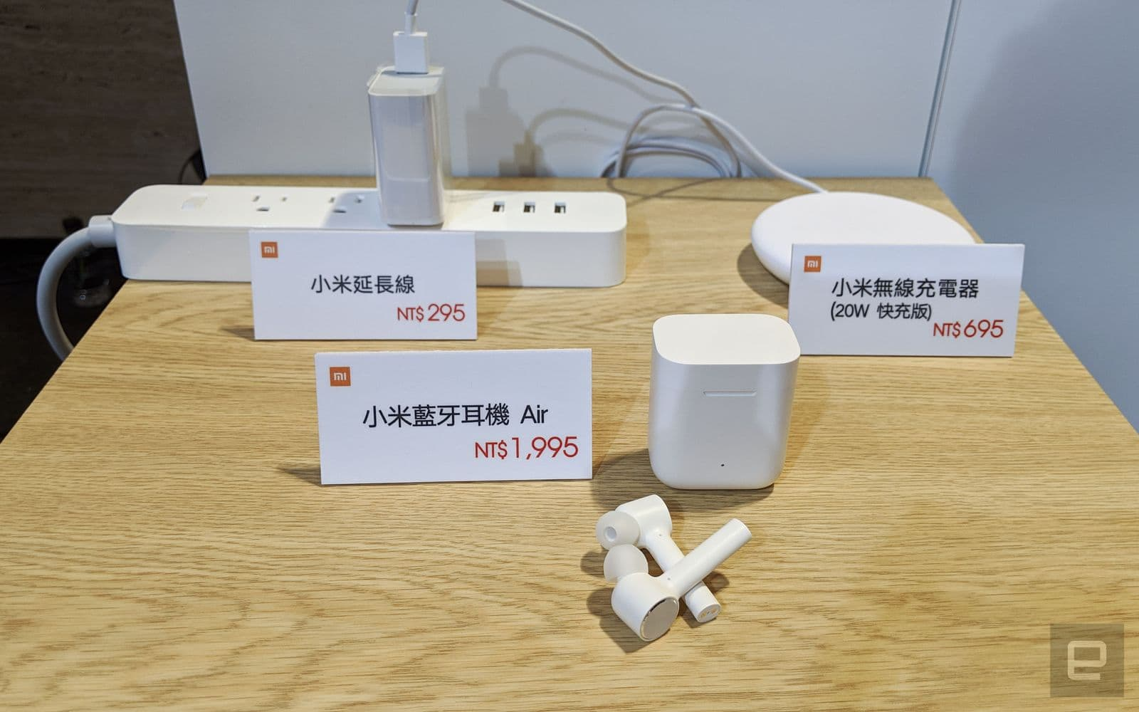 Mijia products