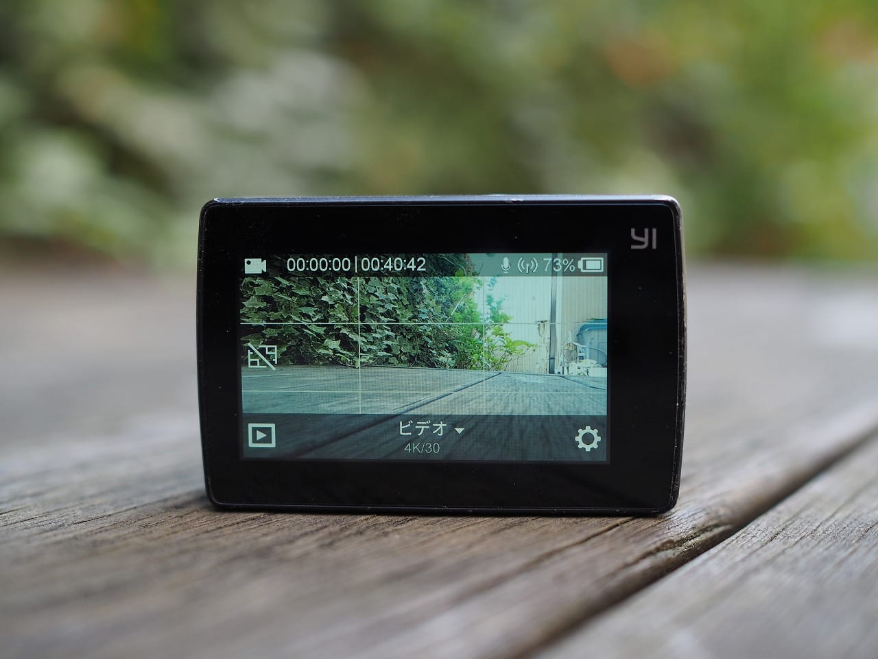 Yi 4K+ Action Cam