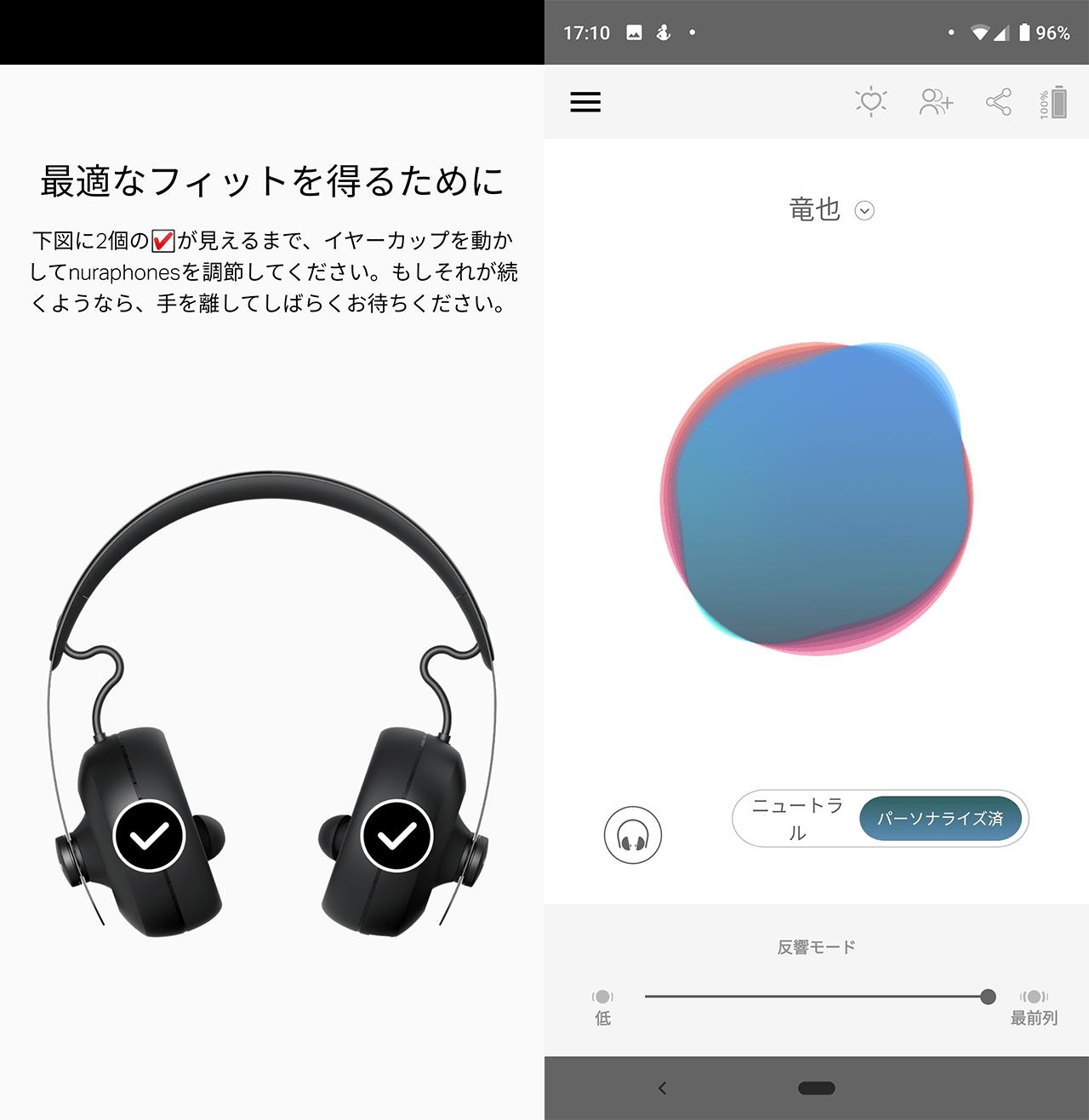 Nuraphone