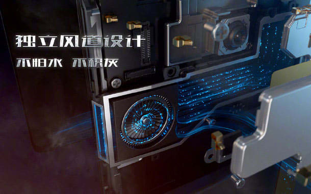This gaming phone has a built-in cooling fan and can record