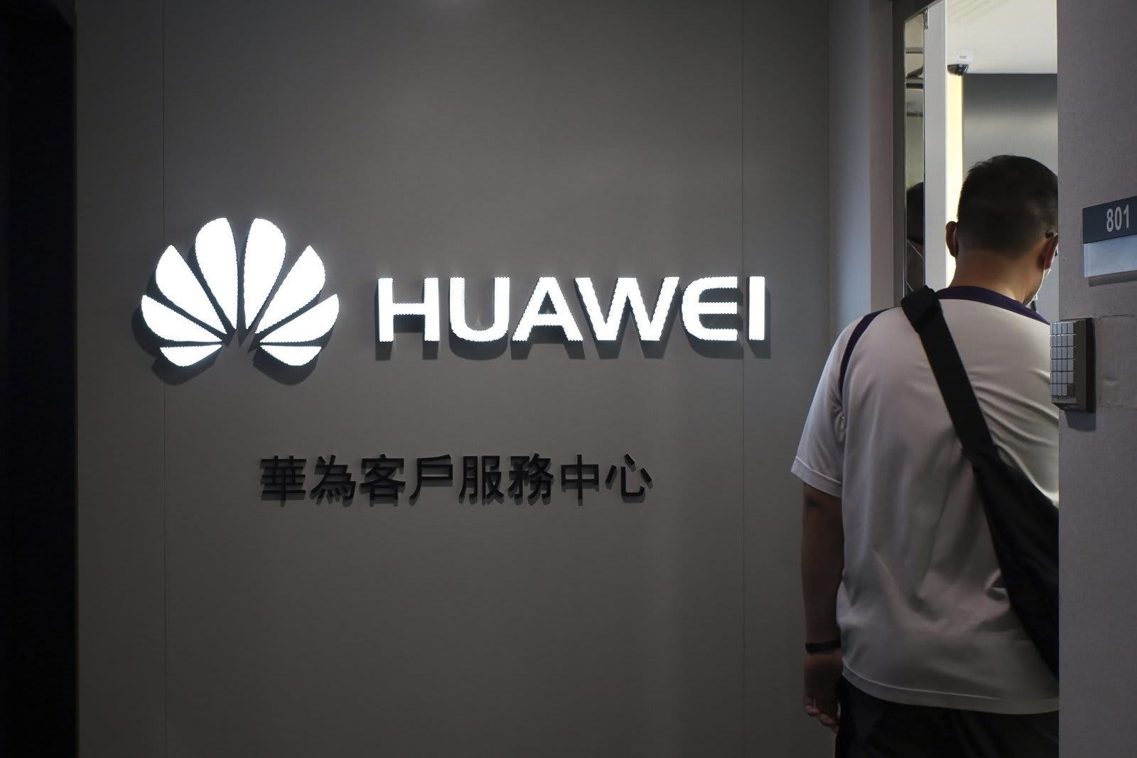 Hong Kong China Huawei