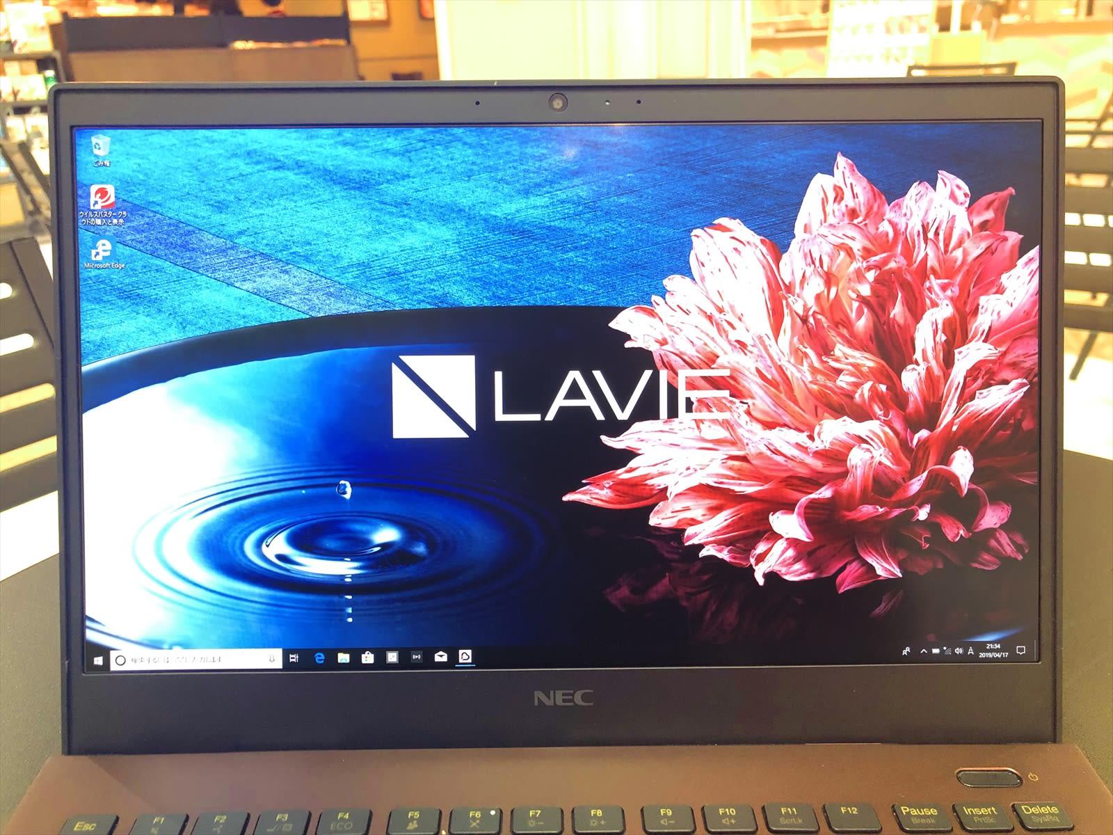 LAVIE PM750