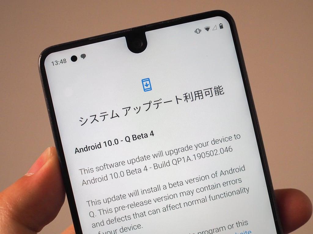 27c616f140 Googleは6月5日(現地時間)、Androidの次期バージョンとなるAndroid Q(Android 10)のベータ4を公開しました。  リリーススケージュールは当初の予定通りに進んで ...
